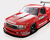Banks Racing Products